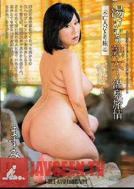 KIRA-0005 Studio KIRAMEKI Steamy MILF Hot Spring Passion - A Widow's Solo Journey - 52-Year-Old Masumi