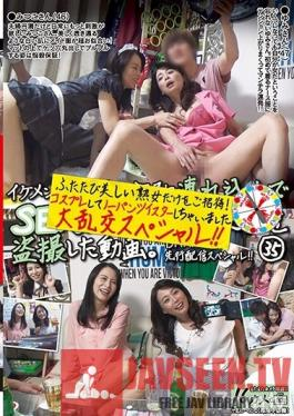 JJPP-102 Studio Jukujo JAPAN - Voyeur Videos Of Handsome Men Who Bring Mature Woman Babes Home For Sex We're Inviting Only Beautiful Mature Woman Babes Again! A Cosplay No-Panties Twister Game Large Orgies Special!! A DMM Exclusive! A Preview Streaming Special!! 35