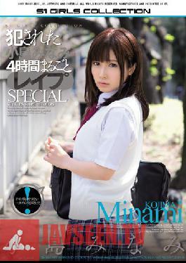 ONSD-982 Studio S1 NO.1 Style Violated Minami Kojima 4 Hour Complete Rape SPECIAL
