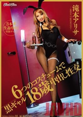BLK-154 Studio kira*kira Kira Kira Tanned Gal 6: A 18 Years Old Tanned Gal Wearing A Costume Fucks And Gets Creampied Arisa Takimoto