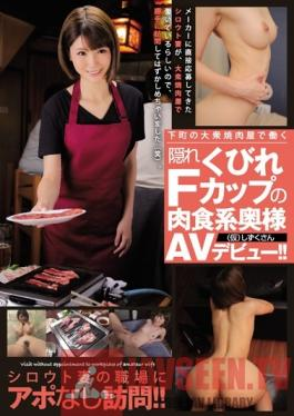 JUY-249 Studio MADONNA We Visited The Workplace Of An Amateur Wife Without An Appointment ! This F Cup Titty Housewife With A Small Waist Works At This Downtown Meat Shop And Is Secretly Hungering For Meat Too Shizuku (Not Her Real Name) In Her AV Debut !