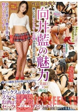 MONE-015 Studio MERCURY - The Appeals Of Aoi Mukai (Her Smile) + (Slut Treatment) Sex Is Happiness, Lust Is Justice! Our Drink Of Choice Is Tequila! Sex On The Bitch!