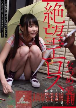 ZBES-023 Studio Zetsubo Eros/Mousouzoku Eros Company Of Despair See What Happens When She Lures A Dirty Old Man To Temptation By Wearing Children's Clothes Airi Natsume