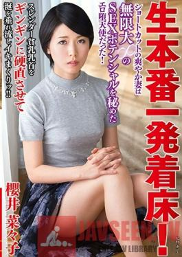 VEO-029 Studio VENUS Raw Fuck Sperm Implantation! This Innocent Housewife With Short Hair Secretly Is An Erotic Fallen Angel With Immense And Infinite Sexual Potential! We'll Get Her Slender And Tiny Nipples Ecstatic And Hard And Her Pussy Dripping Wet For Some Orgasmic Fucking ! Nanako Sakurai