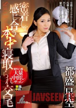 REKU-001 Studio RedCat Cuckold In This To Each Other Feel In Close Contact Copulation Going Starry Sky