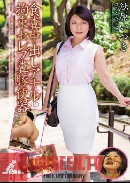 OPUD-227 Studio OPERA Scat, Creampies, Anal Sex, Bondage. A Wealthy Socialite Becomes A Sperm Receptacle. Itsuki Ayuhara