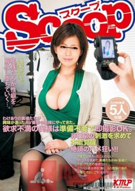 SCOP-152 Studio Scoop Ordinary Women Get Interested in Porn and Come In For Interview. Frustrated Housewives Agree To Film On the Spot. Unnaturally Stimulated, They Awaken their Sexual Instincts and Go Wild for Fucking!