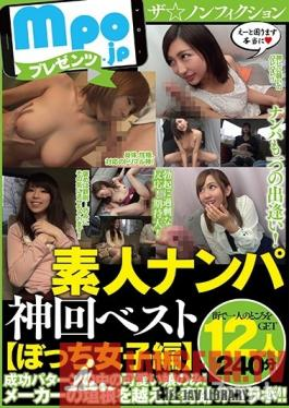 MBM-069 Studio Prestige - Mpo.jp Presents The Nonfiction Stories Amateur Nampa Divine Sex Best Hits Collection (Chubby Girls Edition) 12 Girls 240 Minutes
