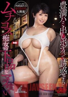 JUFD-766 Studio Fitch She'll Lure You To Temptation With Her Voluptuous Bursting Body A Rude And Crude Cock Consuming Perverted Female Cosplayer Michika Yagi