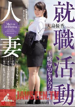 JUX-995 Studio MADONNA Married Woman Job Hunting A Shameful Sexual Harassment Interview Yuka Oshima