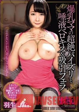 DDOB-042 Studio Dogma - An Ultra Exquisite Titty Fuck And Drooling Slobbering Kisses And A Hard-Sucking Blowjob From A Colossal Tits Mama Arisa Hanyu