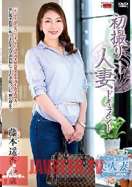 JRZD-891 Studio Center Village - First Time Filming My Affair Haruka Fujimoto