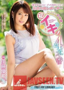 PRED-125 Studio PREMIUM - I'm So Embarrassed, But... I Want To Cum... A Former Local News Anchor Has A First Time To Remember! 4 Times Masaki Ito