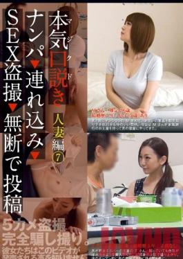 KKJ-018 Studio Prestige Picking Up Girls and Winning Over Married Woman - Taken to a Love Hotel, Fucked, then Posting the Peeping Video