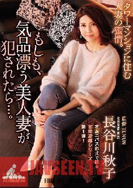 SHKD-832 Studio Attackers - Forcing an Elegant High Class Woman... Akiko Hasegawa