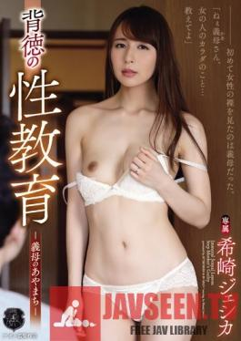 ATID-367 Studio Attackers - Immoral Sex Education - Stepmother's Mistake Jessica Kizaki