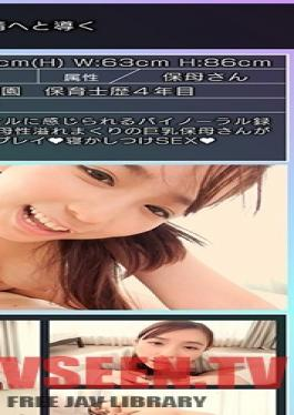 GEKI-036 Studio An Amazingly Rare Amateur - Whispering Dirty Talk Genius, Kindergarten Teacher Kindly Guides You To Cum With Her Whispering Voice Lullaby Fuck An-san (28 Years Old) An Sasakura