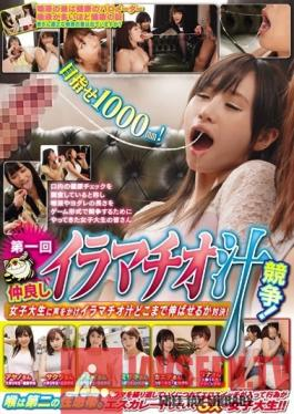 HJMO-413 Studio Hajime Kikaku - Aim for 1,000 mm! First Time A Friendly Deep Throat Juicy Battle! We Put The Call Out To A College Girl And Put Her To The Test In A Deep Throat Juicy Battle To See How Far She Could Go!