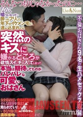 UMSO-233 Studio K M Produce - I Never Intended To Do Such A Thing... That Was Just A Lie... This Cute Old Lady Pretended To Be Drunk And Went To The House Of A Young Handsome Man And When He Suddenly Tried To Kiss Her, Instead Of Resisting She Flipped Her Horny S