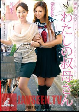 VEZZ-010 Studio VENUS Relative Lesbian My Aunt Yu Kawakami Ayumu Sena