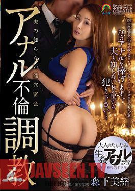 SOAN-041 Studio Yama to Sora - Anal Adultery Breaking In Training Mio Morishita