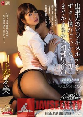JUY-748 Studio Madonna - Unexpectedly Staying In The Same Hotel Room During A Business Trip With My Attractive Female Boss Nanami Kawakami