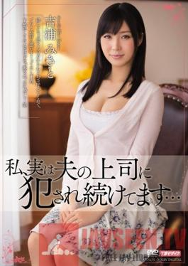 MEYD-086 Studio Tameike Goro I Actually Keep Getting Continually Raped By My Husbands Boss