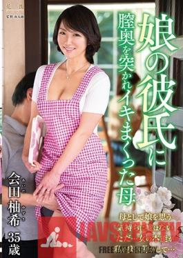 KEED-053 Studio Center Village - This Mother Got Fucked To Orgasmic Oblivion By Her Daughter's Boyfriend Yuzuki Aida