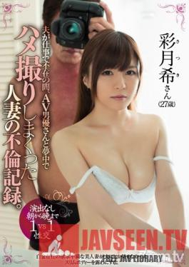 MEYD-521 Studio Tameike Goro - While Her Husband Was Away At Work, This Married Woman Was Captured In A Video POV Adultery Record, Furiously Fucking An Adult Video Actor Satsuki