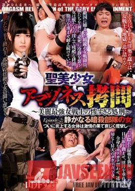 DBER-019 Studio BabyEntertainment - Saint Beautiful Girl Amazoness Torture ~The Beautiful, Strongest Female Soldier's Heartless Punishment~ Episode-2: Finally Consumed by the Fires of Passion, the Silent and Deadly Female Assassin Succumbs...