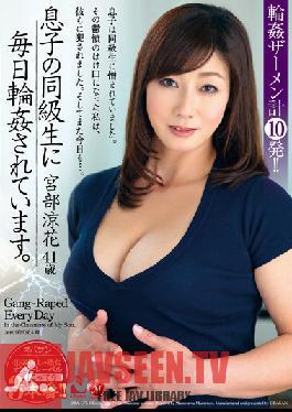 OBA-137 Studio MADONNA Gang Banged Every Day by My Son's Classmates! Suzuka Miyabe