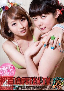 HYTS-001 Studio Eiten First Lily Natural Girl Document VOLUME.01 Yui Misaki × Swan Asuka