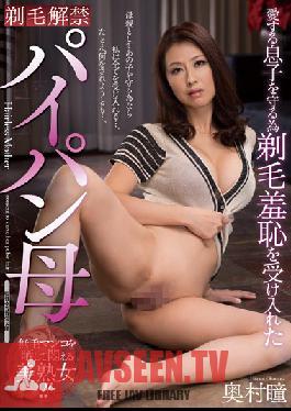 JUX-593 Studio MADONNA Shamefully Shaving For Her Dear Son's Sake - Shaved Pussy MILF  Hitomi Okumura