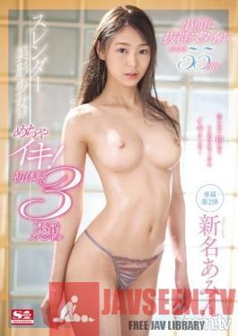 SSNI-602 Studio S1 NO.1 STYLE - This Slender And Beautiful Barely Legal Is Seriously Cumming! 4 First Experiences Special Amin Nina