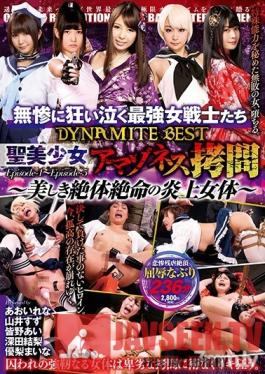 DBER-041 Studio BabyEntertainment - The Strongest, Cruel And Insane, Weeping Female Soldier DYNAMITE BEST HITS COLLECTION The Torture Of A Saintly Beautiful Girl Amazoness Episode-1 - Episode-5 - Beautiful Passionate Female Bodies In Absolute Peril -