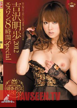 ONSD-617 Studio S1 NO.1 Style Akiho Yoshizawa 2012 S1 8-Hour Special