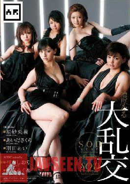 STAR-233 Studio SODCreate Gangbang Become Rich SOD Star × SOD Cinderella
