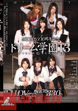 MIRD-074 Studio MOODYZ Dream Academy 13