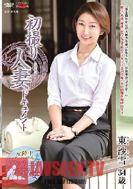JRZD-853 Studio Center Village - First Time Filming My Affair Sayuki Azuma