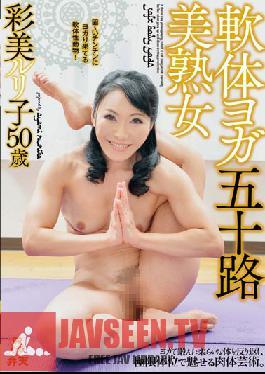 KMDS-20126 Studio Kamata Eizo Soft Body Yoga 50 Something Mature Woman Riko Ayami