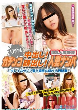 JKSR-116 Studio Big Morkal Hard Core Ejaculation! Picking Up Wives Pretty Celebrity Wives With Thick Ejaculation in West Shinjuku