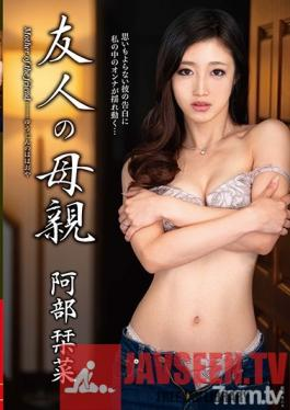 VEC-349 Studio VENUS - My Friend's Mother Kanna Abe