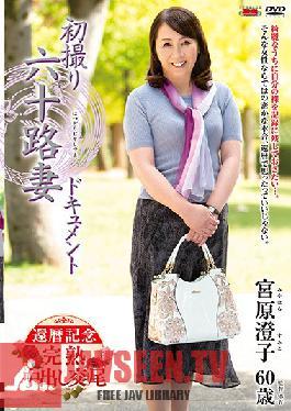 JRZD-856 Studio Center Village - First Porn Shoot In Her 60's. Sumiko Miyahara