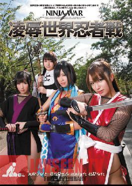 SSPD-098 Studio Attackers Hinata Tachibana Hitomi Fujiwara, Hibiki Ohtsuki Song Amber Ninja World War ??