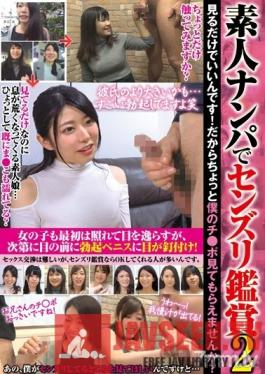 KAGP-093 Studio KaguyahimePt/Mousouzoku - Picking Up Amateur Girls To Watch Jacking Off 2 You Can Just Watch! So, Please Watch My Cock A Bit