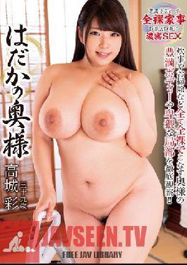 KSBJ-048 Studio KSB Kikaku/Emmanuelle - The Naked Housewife Sayaka Takagi