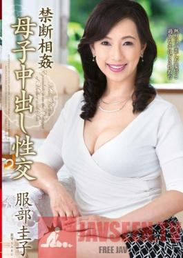 VENU-532 Studio VENUS Forbidden Adultery - Stepmother And Son Creampie Sex Keiko Hattori