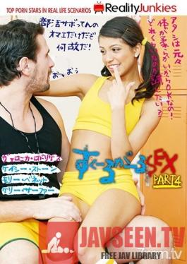 DSD-744 Studio Momotaro Eizo - School Girl SEX PART 4