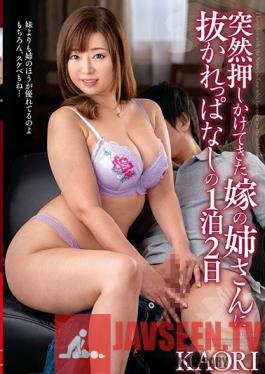 VENU-839 Studio VENUS - My Wife's Big Sister Suddenly Showed Up At My Door And Milked Me Dry For 2 Days And 1 Night. KAORI