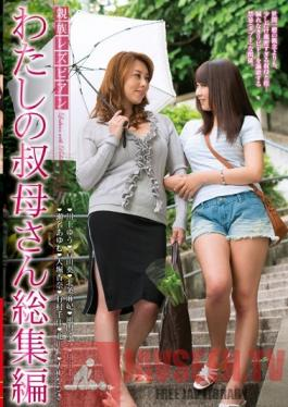 VEZZ-022 Studio VENUS Lesbian Relatives - My Own Aunt - Highlights